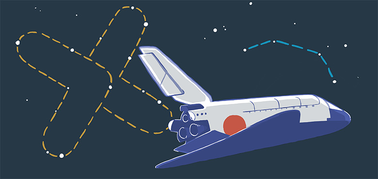 cartoon space scene showing a space shuttle and 'X'-shaped constellation, reflecting the ACCA-X visual identity